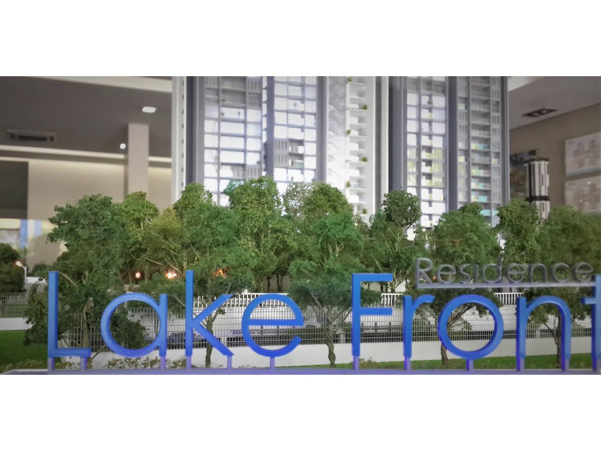 LakeFront Residence at Cyberjaya